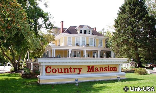 カントリー・マンション・レストラン Country Mansion Restaurant
