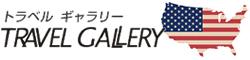 トラベル ギャラリー