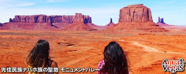 グランドサークル 8大感動スポット巡り 1泊2日