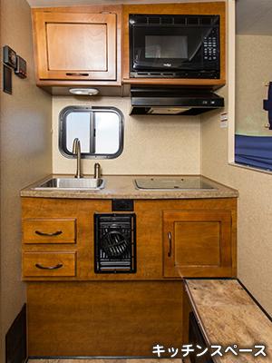 モーターホーム トラックキャンパー T17 のキッチンスペース