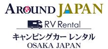 日本のキャンピングカー レンタル