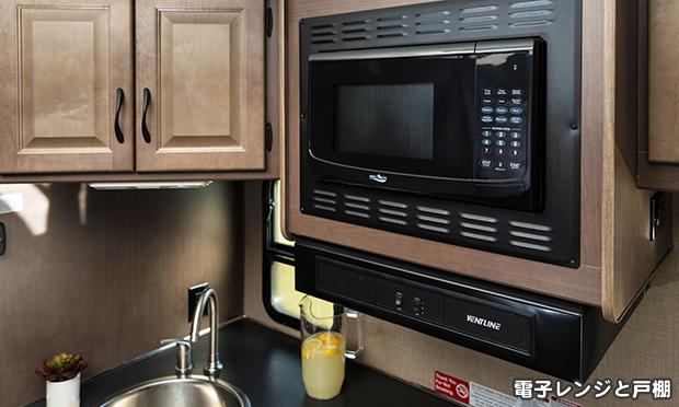 ラージー モーターホーム C-30 のキッチンスペース