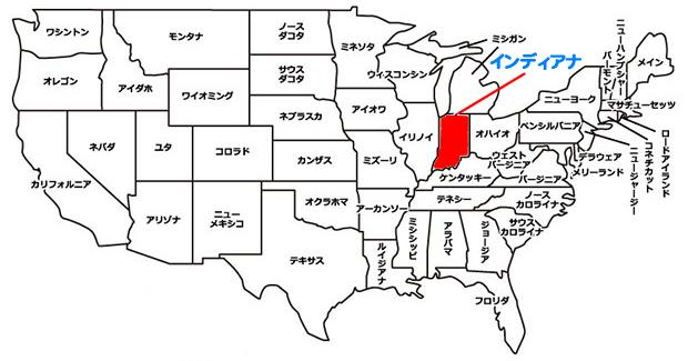 アラモレンタカー 営業所一覧 インディアナ州