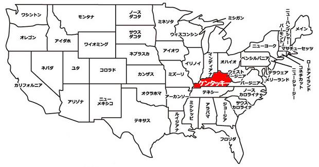 アラモレンタカー 営業所一覧 ケンタッキー州