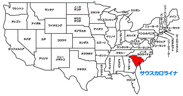 アラモレンタカー 営業所一覧 サウスカロライナ州