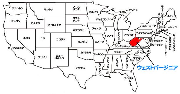 アラモレンタカー 営業所一覧 ウェストバージニア州