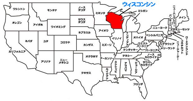 アラモレンタカー 営業所一覧 ウィスコンシン州