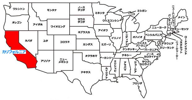カリフォルニア州 地図