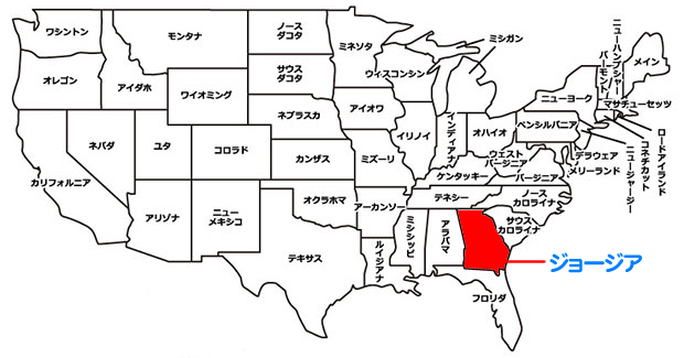 アラモレンタカー 営業所一覧 ジョージア州