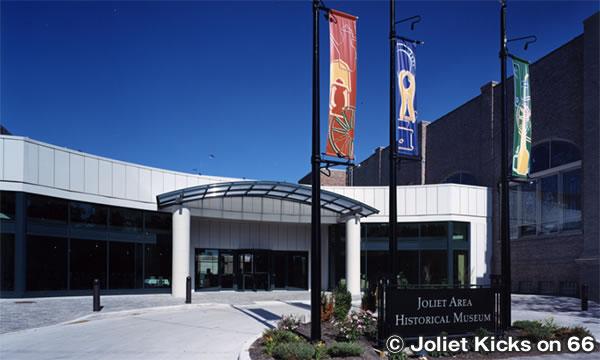 ジョリエット歴史博物館 Joliet Area Historical Museum
