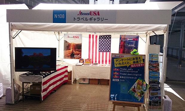 関空 旅博 2017