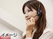 24時間対応!日本語サポート