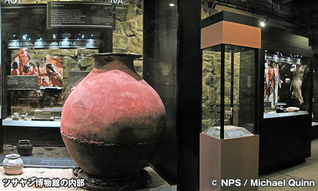 ツサヤン博物館